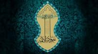 [۶۶۵] ۴ – و نیز آورده است: از محمد بن اسماعیل روایت شده است که گفت: مردی از شیعیان از دنیا رفت، در حالی که وصیت نکرده بود؛ لذا کارش […]