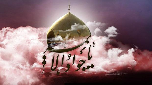[۵۰۸] ۵ – همچنین آورده است: از علی بن ریان، روایت شده که گفت: یکی از شیعیان، به وسیله ی ابراهیم بن عقبه، در نامه ای از امام جواد علیه […]