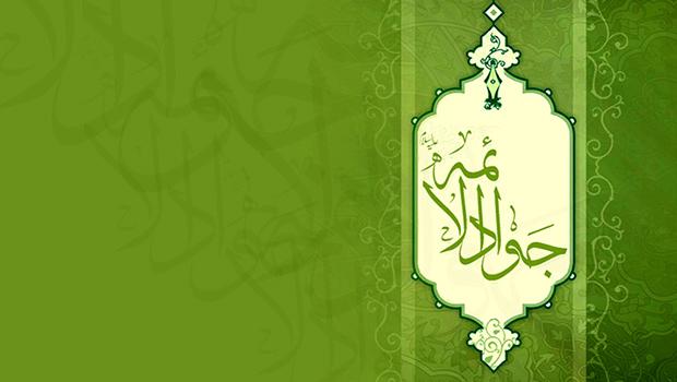 [۵۲۰] ۱۰ – و نیز آورده است: از علی بن مهزیار روایت شده که گفت: امام جواد علیه السلام را دیدم که نماز واجب و مستحب را در لباس خز […]