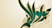 گفته شد که امام رضا علیه السلام تا سن ۴۷ سالگی صاحب فرزندی نشده بود و همین امر موجب تفرقه افکنی و شبهه پراکنی عده ای فریب خورده شده بود […]